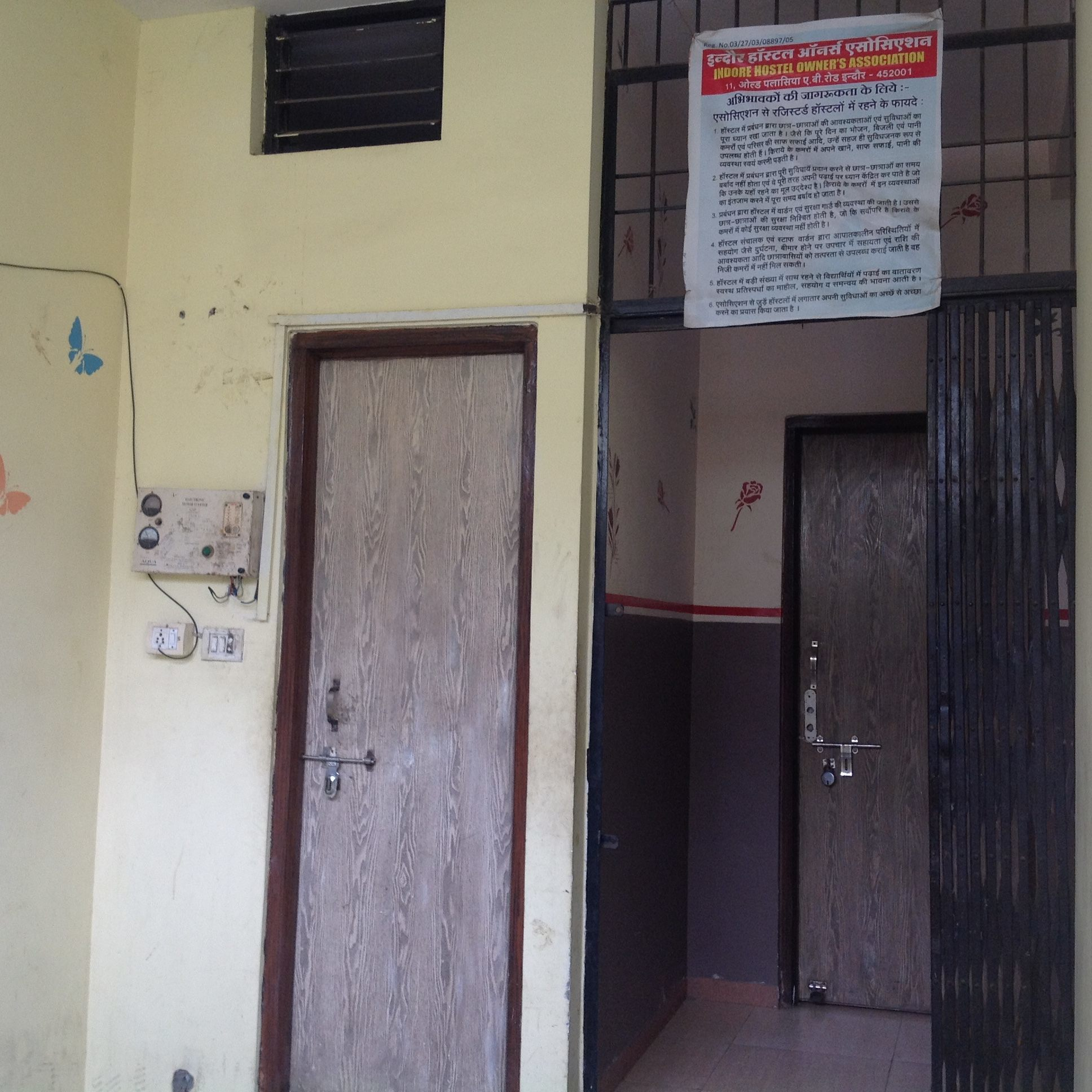 Deeksha Girls Hostel
