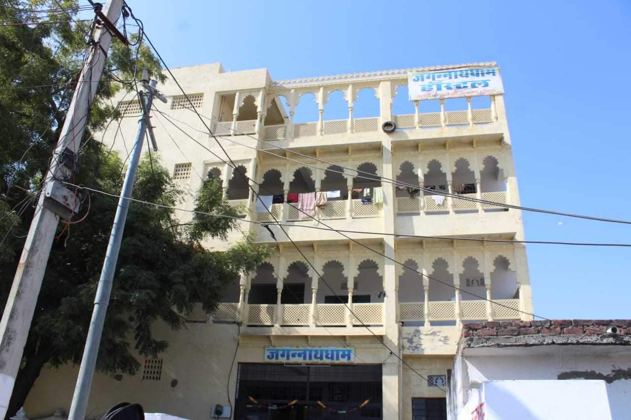 Jagganath Dham girls Hostel