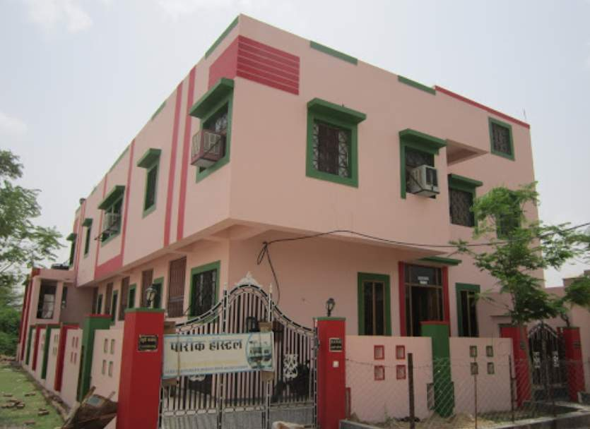 Pareek boys hostel JNV Colony