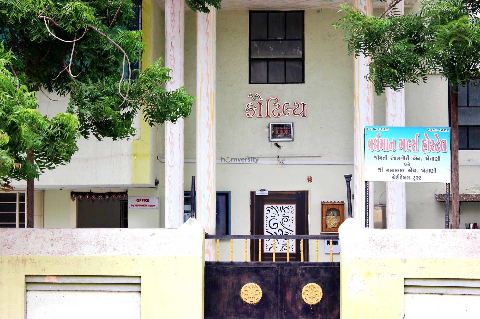 Vardhman Girls Hostels